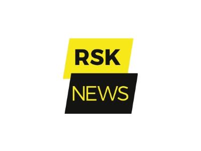 Neues RSK Video: Best of RS Kriessern vs. RR Hergiswil